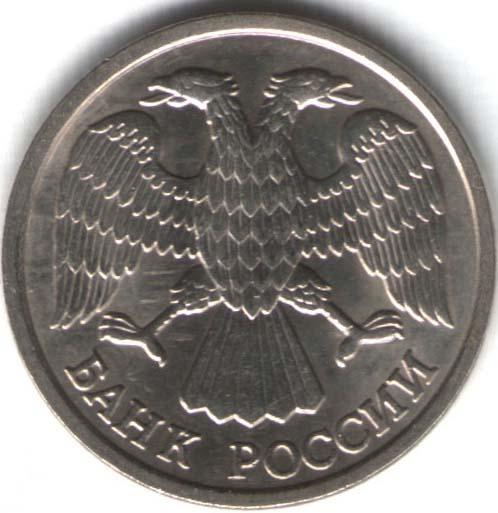 Монеты госбанка ссср 1991 92 и банка