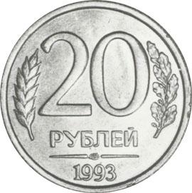 Рублей 50 рублей 100 рублей аверс 1992 1992 л