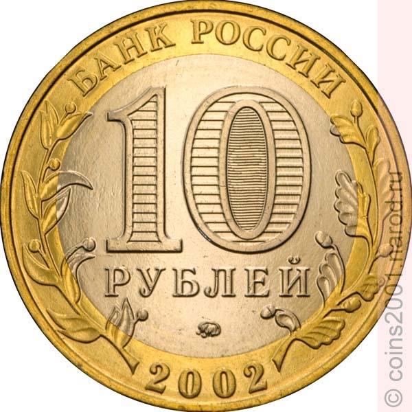 Магазин нумизмат в костроме из чего делают монеты в россии