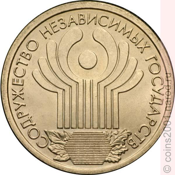 Продажа 1 рубль 2001г Россия после 1991 года город ГЛАЗОВ.