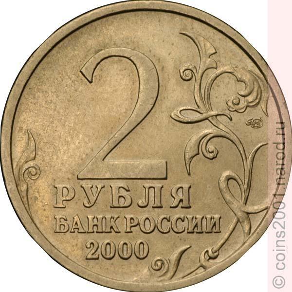 альбомы для монет купить в москве адреса