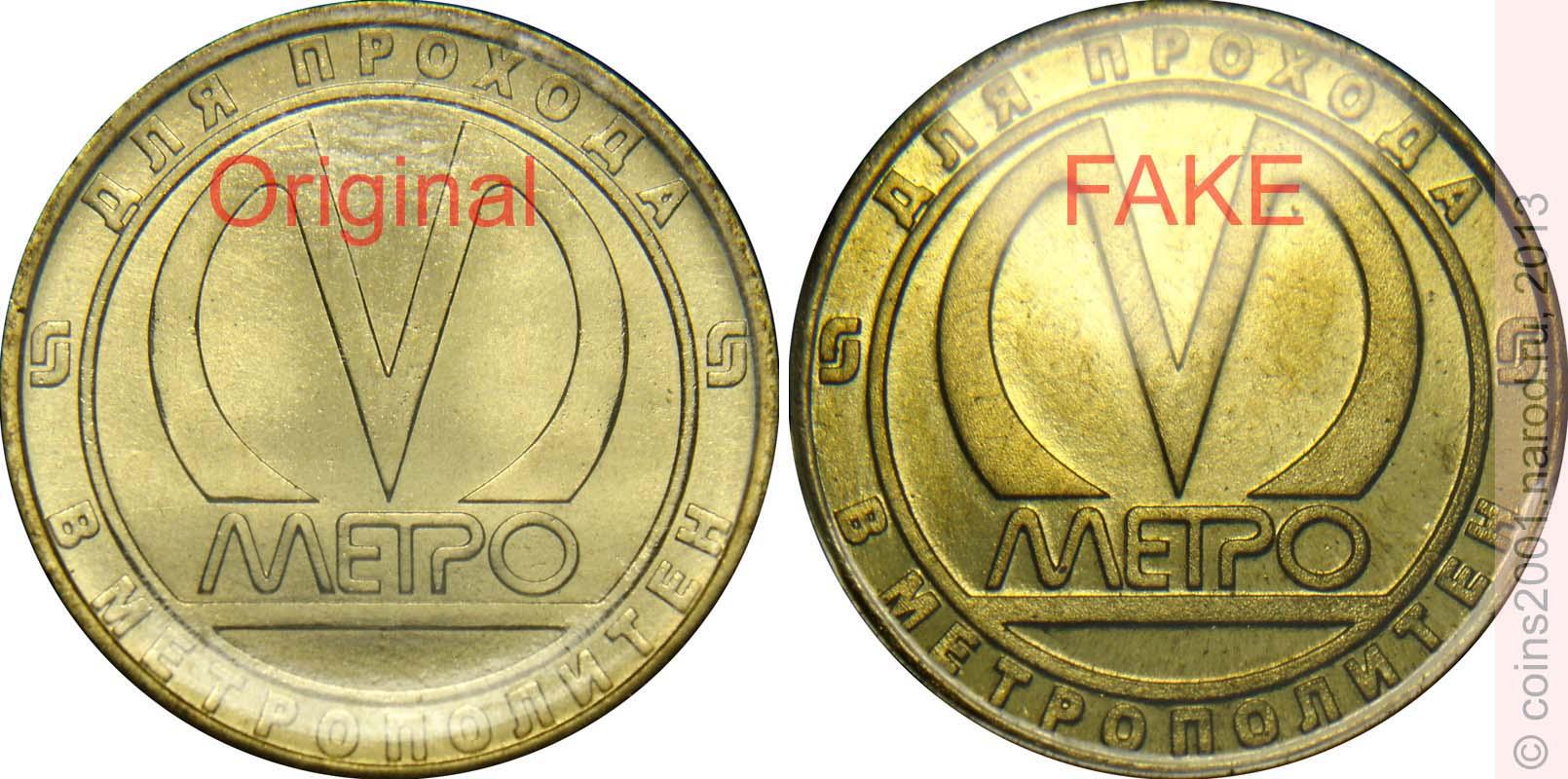 Жетон метро в спб продать 10 копеечные монеты